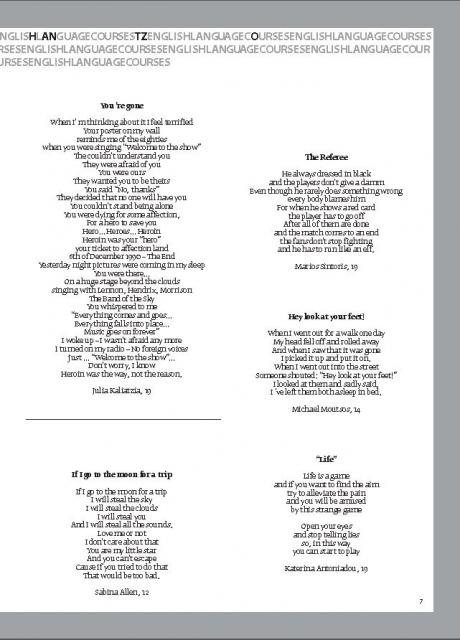 poetry 7 page